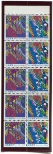 Japan 2000 Prefecture NH Scott Z418-19 Z419b Kanagawa Shonan Tanabata Booklet