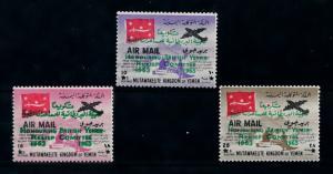 [77952] Yemen Kingdom 1965 Swiss Red Cross OVP Airmail Relief Committee  MLH
