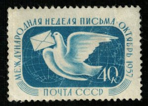 Soviet Union, 40 kop, 1957 (T-7674)