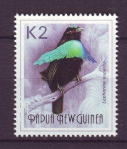 J21882 Jlstamp 1991-4 png part of set mnh #767 bird