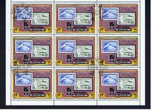 DPR KOREA 1980 ESSEN STAMP FAIR 20ch SHEETLET