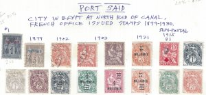 PORT SAID MINT & USED GROUP SCV $60.75 RARE FIND!