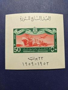 Egypt 472A XFNH souvenir sheet, CV $12