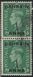 Bahrain, #52 Used Pair From 1948-49