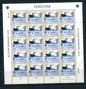 Faroe Islands 1979 Sc 46 Sheet of 20 st (Kleinbogen) MNH Children's drawing 8771