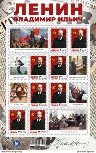 DONETSK - 2020 - Stalin,  Birth Anniv - Imp 8v & 6 Label Sheet-Mint Never Hinged