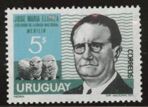 Uruguay Scott 802 MNH** sheep stamp from 1971
