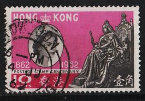 Hong Kong 1962 Centenary of 1st postage stamps of Hong Kong $10 (1/3) USED
