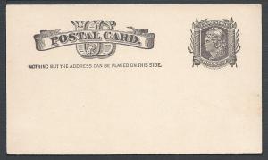 Scott UX7, Unused Postal Card, Postal Cards
