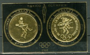 MANAMA OLYMPICS MEXICO1968...GOLD MEDALS (2) SOUV . SHEET...MINT