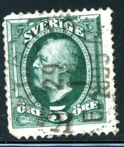 SWEDEN - SC #56 - used - 1891 - Item SWEDEN007