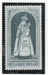 Belgium 1967 Early Issue Fine Mint Hinged 1F. NW-144052