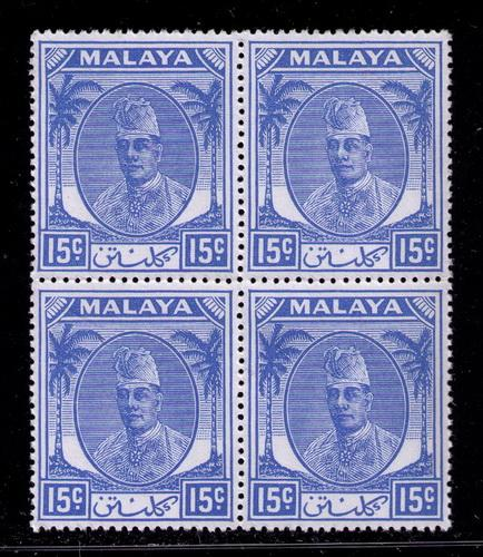 Malaya - Kelantan # 57  Mint  VF  NH  block of 4 Cat $ 24