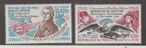 Mali Scott #C393-C394 Stamps - Mint NH Set