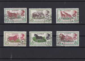 Ethiopia Cancelled Animal Stamps Ref 26244