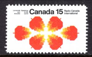 Canada 541 MNH VF