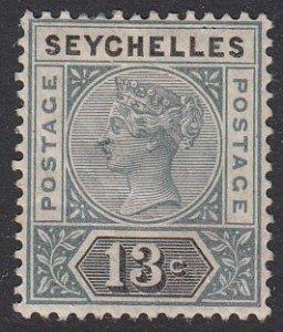 Seychelles 9a MVLH CV $8.00