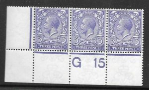 N22(-)e 3d Bright Bluish Violet Royal Cypher Control G15 perf UNMOUNTED MINT