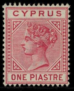 CYPRUS QV SG18, 1pi rose, NH MINT. Cat £110. DIE I