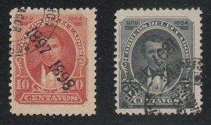 Ecuador - 1897 - SC 80-81 - Used