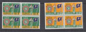 CEYLON, 1967 Girl Guides Golden Jubilee pair in blocks of 4, mnh.,