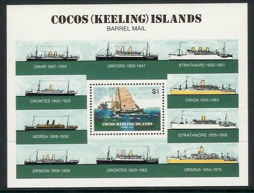 Cocos Is - 1984 75th Anniv of Cocos Barrel Mail (MNH)