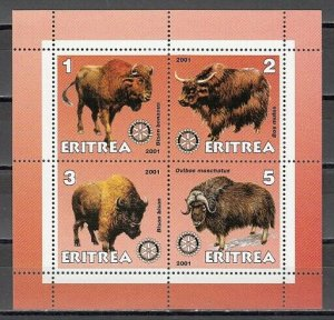 Eritrea, 2001 Cinderella issue. Buffalo on a sheet of 4. *