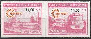 Stamp Denmark Railway Train Railroad Tram Local Set Positiv Carrier 14K MNH