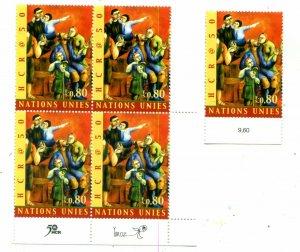 United Nations Geneva Scott #365 Inscription Block + Single MNH.