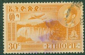 A2-0036 ETHIOPIA C26 USED BIN $.50