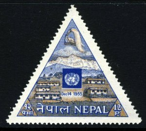 NEPAL 1956 First Anniversary of Admission to U.N.O. SG 102 MNH
