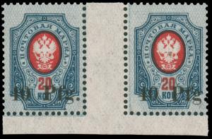 GERMAN OCCUPATION OF Estonia - DORPAT 1918 40pf on 20k BLUE & CARMINE BOTTOM ...