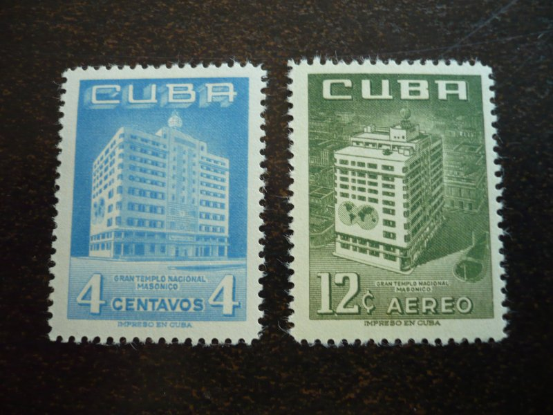 Stamps - Cuba - Scott#558,C135 - Mint Hinged Set of 2 Stamps