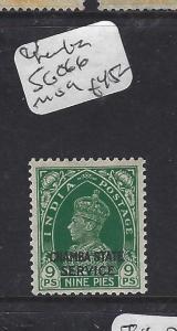 INDIA  CHAMBA   (P1012B)  KGVI 9P  SG O66   MOG
