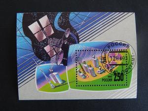 Post stamp, SU, 1993, N4 BR-SU