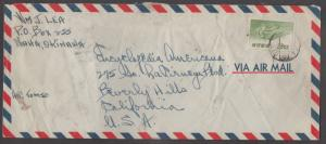 **Ryukyu ISlands Air Mail Cover, SC# C11 To Beverly Hills, Ca, USA