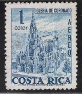 Costa Rica Scott C576 Used Colon Cathedral stamp
