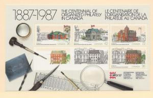 Canada, 1125a, CAPEX 1987 Stamp Expo S/S(4), MNH