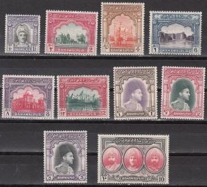 Bahawalpur Scott 6-15 Mint hinged (Catalog Value $213.00)