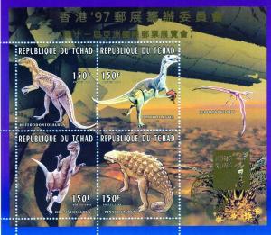 Chad 1997 Dinosaurs ovpt Gold Hong-Kong 97 Sc# 678e-679e Sheetlets (2)