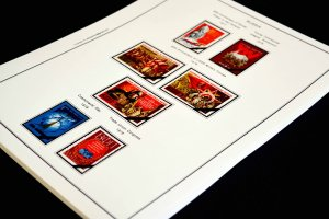 COLOR PRINTED RUSSIA 1975-1983 STAMP ALBUM PAGES (148 illustrated pages)