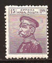 Serbia  #  114  Mint