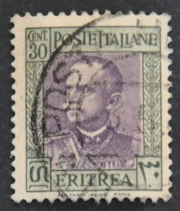 DYNAMITE Stamps: Eritrea Scott #152 – USED