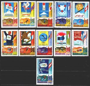 Equatorial Guinea. 1975. 535-45. Innsbruck, winter olympics, ice hockey. USED.