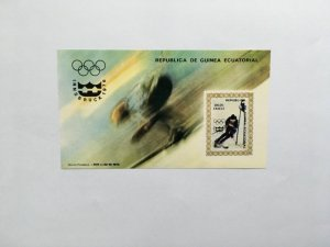 Guinea Equatorial 1976 Winter Olympic, Innsbruck,MNH, imperf.