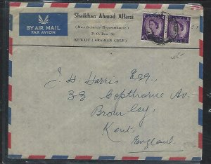 KUWAIT   (PP2408B)  1956  ON GB  QEII   V3A  X2  COVER A/M TO ENGLAND