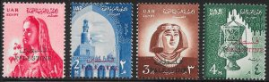 Egypt N62-N68 Unused/Hinged - Various