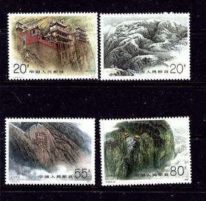 P R of China 2342-45 MLH 1991 Mt. Hengshaw