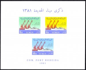 Yemen Sc# 110-112 MNH Souvenir Sheet (imperf) 1961 Cranes and Ship