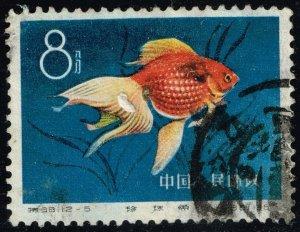 China PRC #510 Pearl Scale Goldfish; Used (2Stars)
